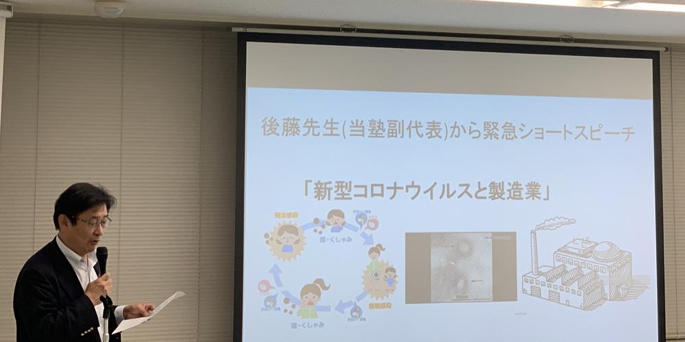 コロナウイルス感染のアジア製造業への影響、モノづくりの転換